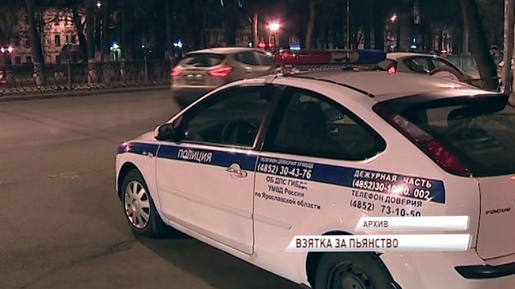 Пьяный водитель пытался дать взятку сотруднику ГИБДД