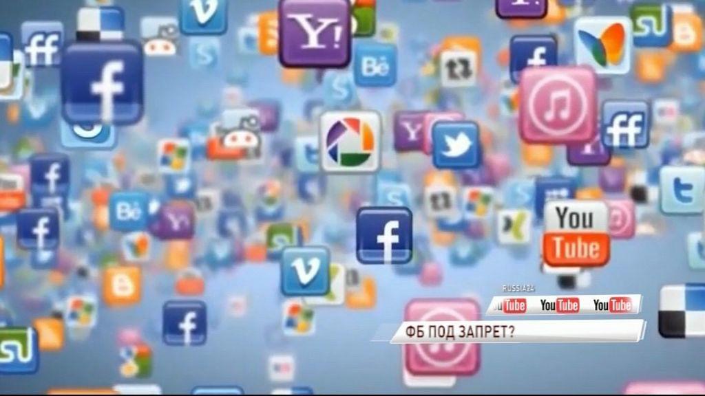 Роскомнадзор может до конца этого года заблокировать «Фейсбук» в России
