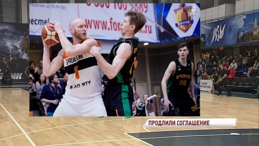 Нападающий Константин Новиков продолжит играть в «Буревестнике»