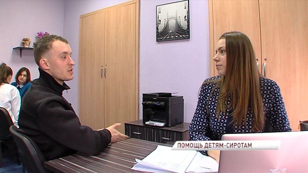 Ярославский центр правовой помощи бесплатно помогает социально незащищенным категориям граждан