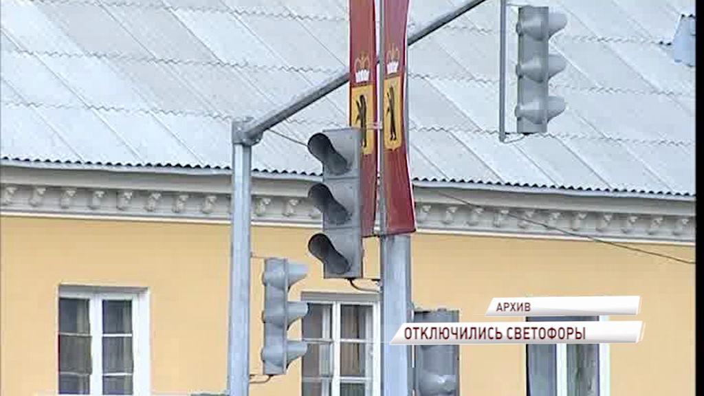 Из-за сбоя подачи электричества в Ярославле отключились светофоры