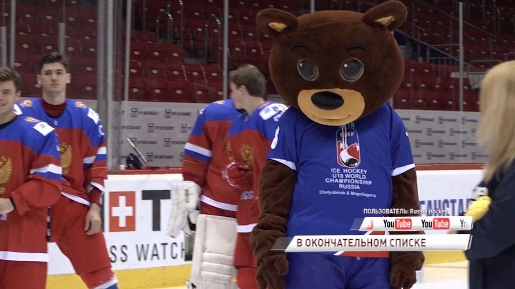 В юниорской сборной России по хоккею сыграют ярославцы