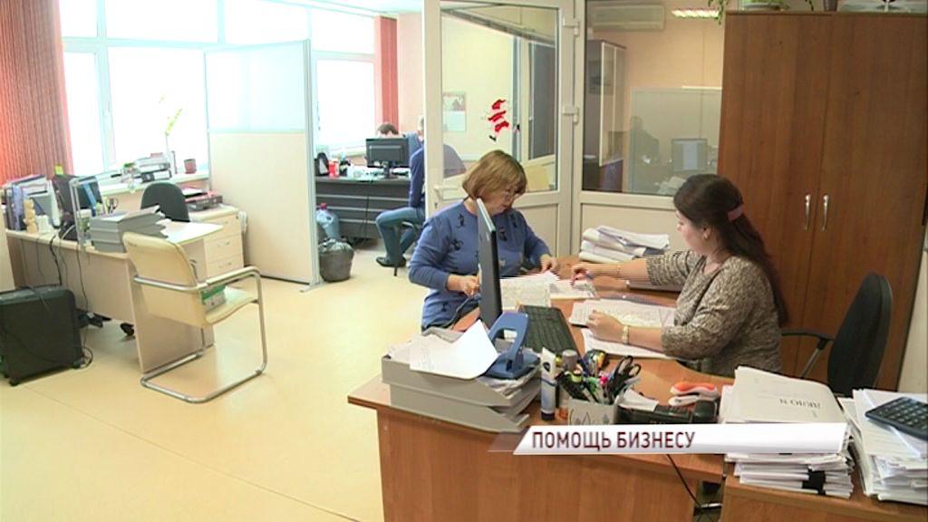 Летом в Ярославле начнет работу Региональная лизинговая компания