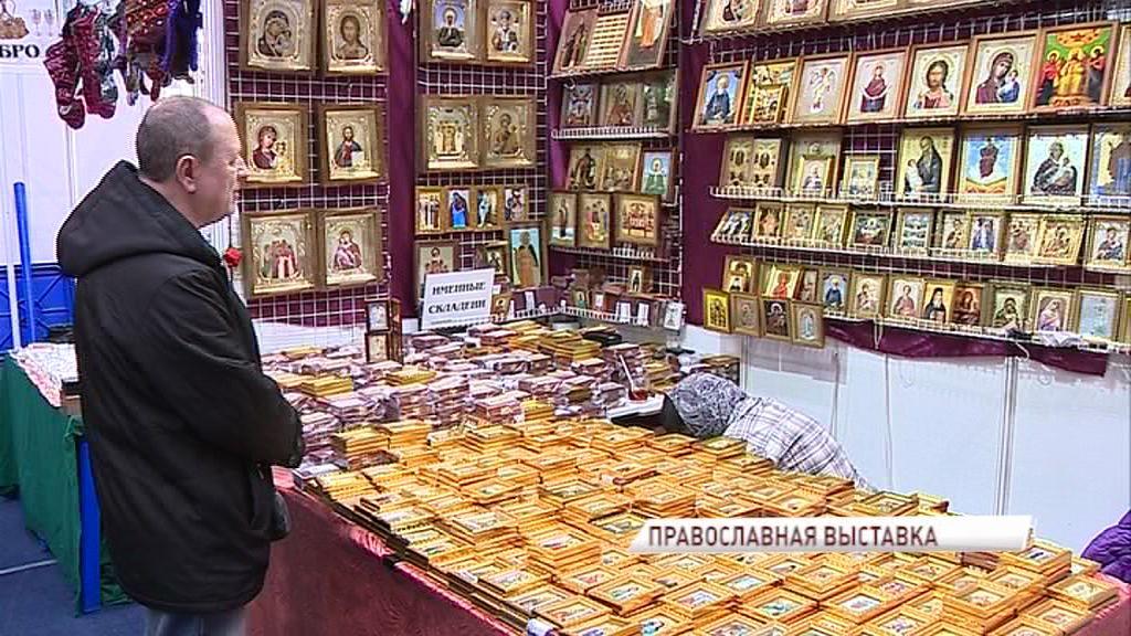 На православной выставке-ярмарке в Ярославле встретились сотни участников со всей России и из стран зарубежья