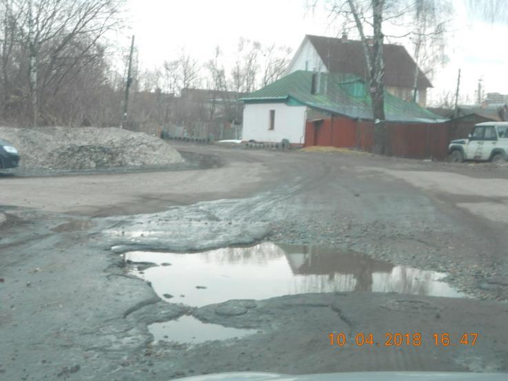Прокуратура требует отремонтировать опасные дороги Красноперекопского района