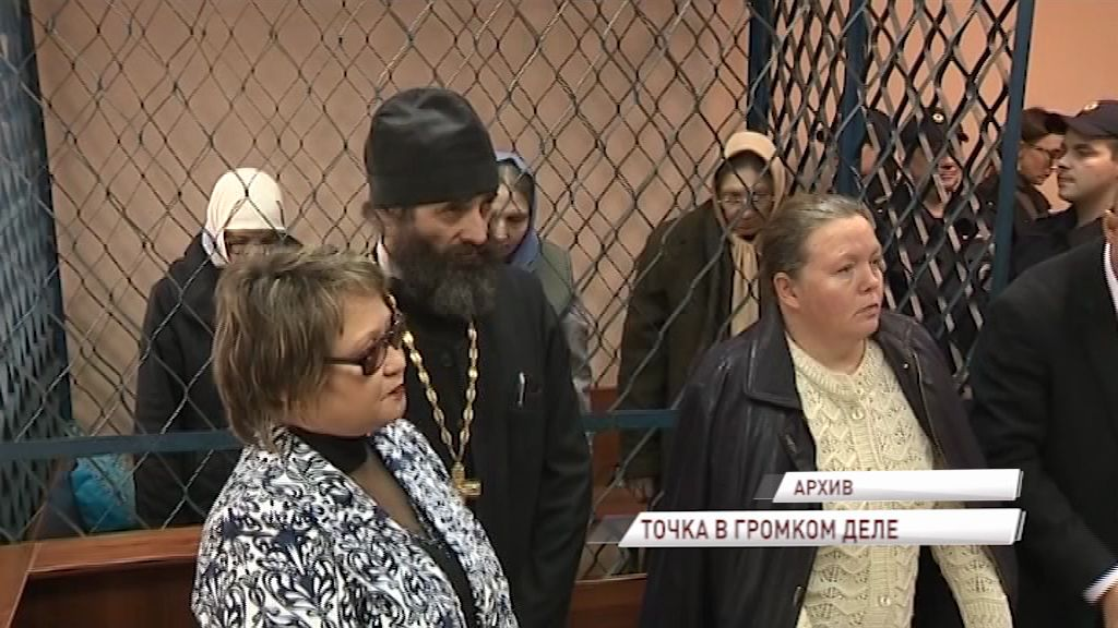 «Мосейцевские матушки» отсидят весь срок: приговор вступил в силу без изменений