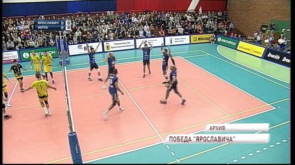 Пятая победа в сезоне: «Ярославич» обыграл «Югру-Самотлор»
