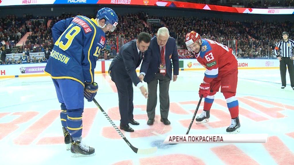 Россия – Швеция: атмосфера матча и его «закулисье»