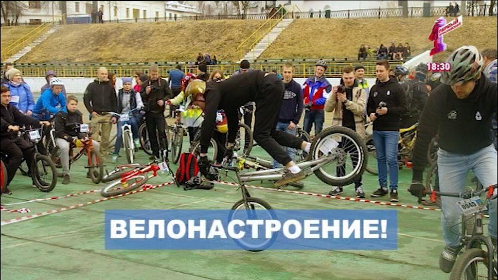 Велонастроение: катаемся по городу, говорим о проблеме велодорожек и собираемся на велопробег