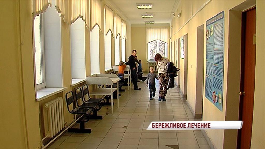 «Бережливая поликлиника»: во второй детской поликлиники очередь разделили на «здоровых» и «заболевших»