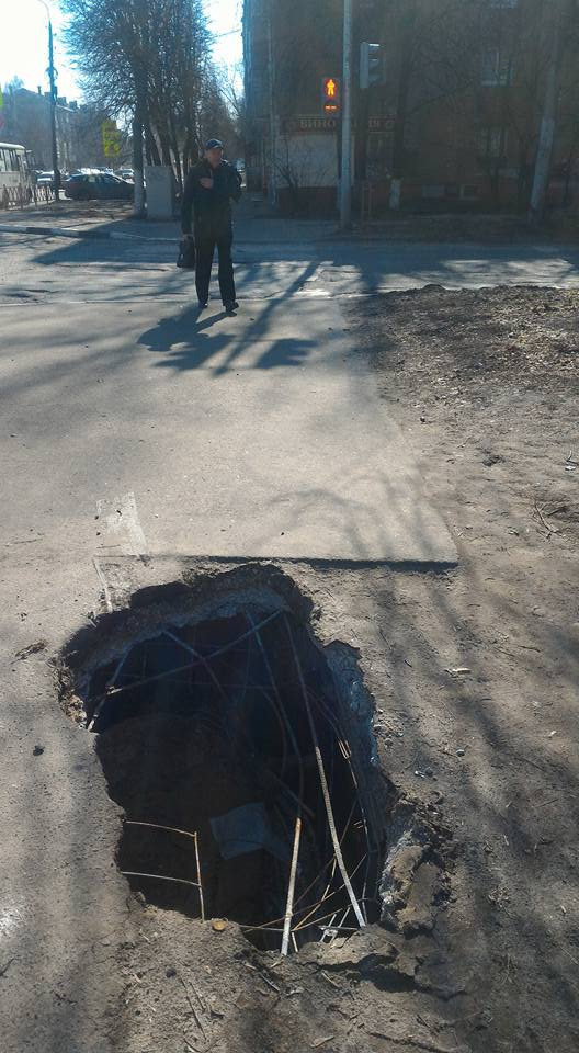 ФОТО: В Ярославле на Пятерке открылся новый портал