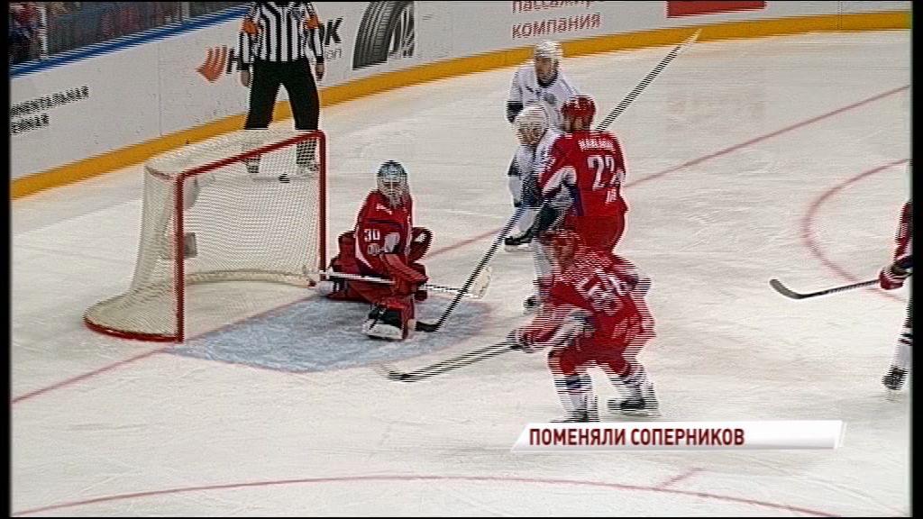 У «Локомотива» поменялись соперники по дивизиону