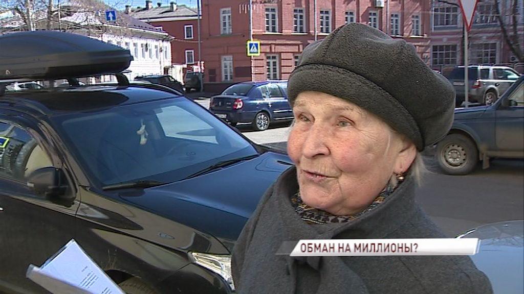 В Ярославле рухнул крупный кредитный кооператив, оставив без сбережений множество пенсионеров