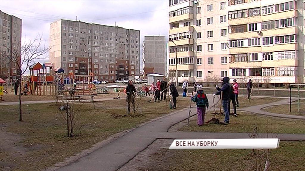 Генеральная уборка города: заволжцы привели в порядок свои дворы на субботнике