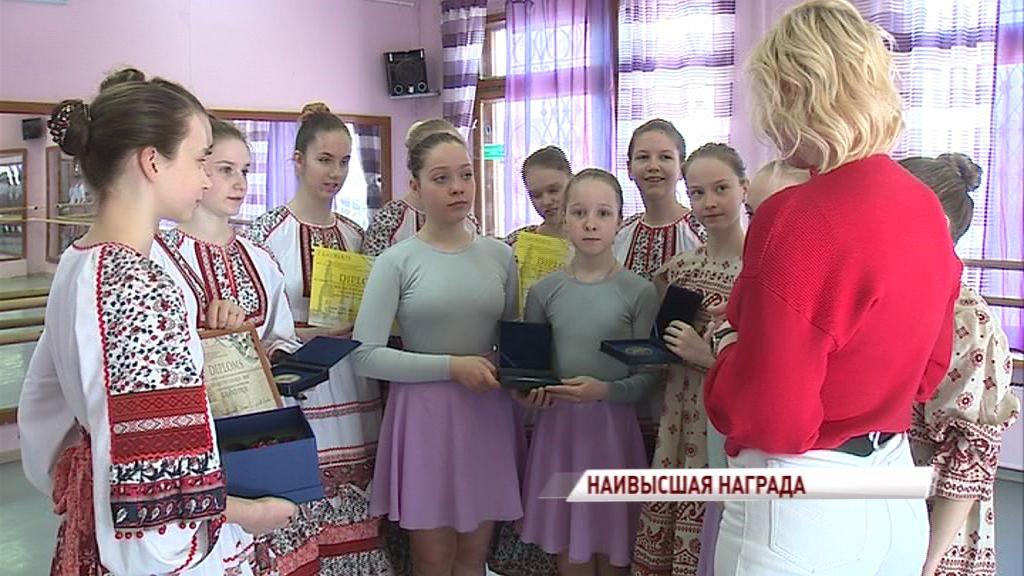Юные ярославские танцоры покорили зарубежную сцену
