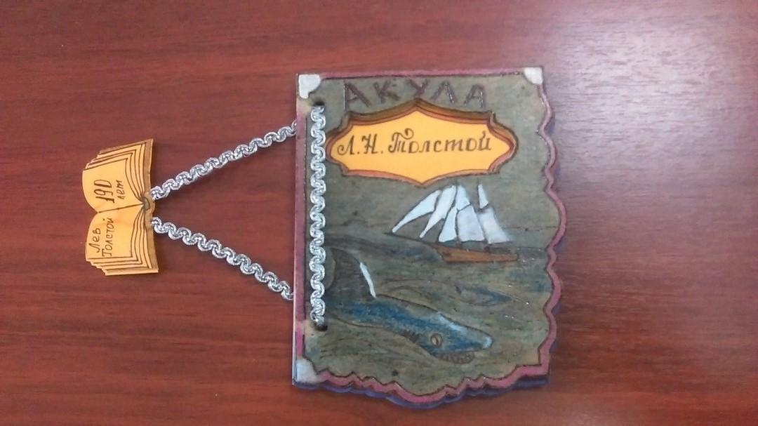 Подросток из Рыбинского района победил во всероссийском конкурсе рукописной миниатюрной книги