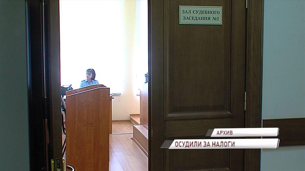 Бывшего гендиректора строительной компании, обвиняемого в неуплате налогов, освободили от наказания по амнистии