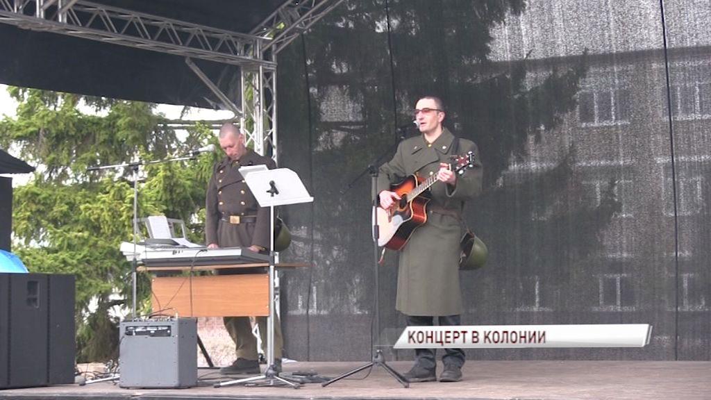 Осужденные Ярославля, Рыбинска и Углича выступили с военными песнями на фестивале