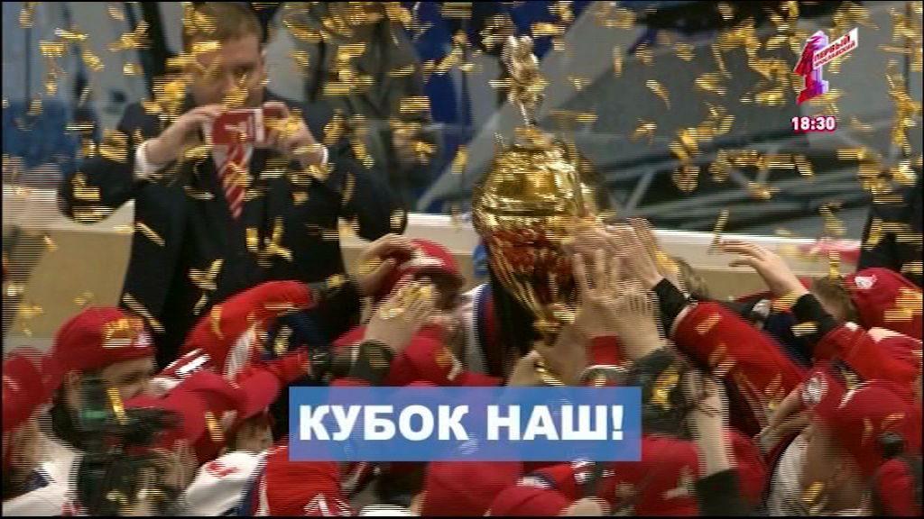 «Локо» второй раз получил Кубок Харламова: общаемся с победителями