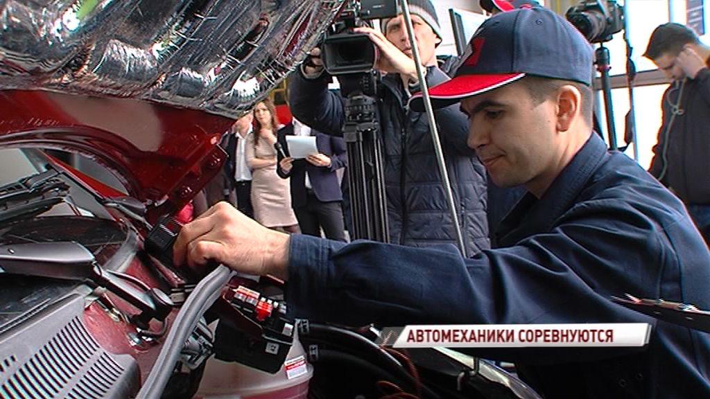 Ярославские автомеханики посоревновались в профессиональном мастерстве