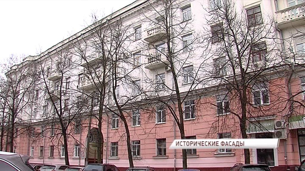 Собственников домов в исторической части Ярославля будут штрафовать за кондиционеры и вывески