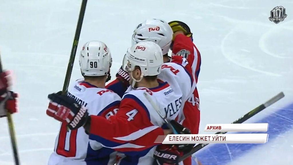 У оборонца «Локомотива» есть предложение из НХЛ