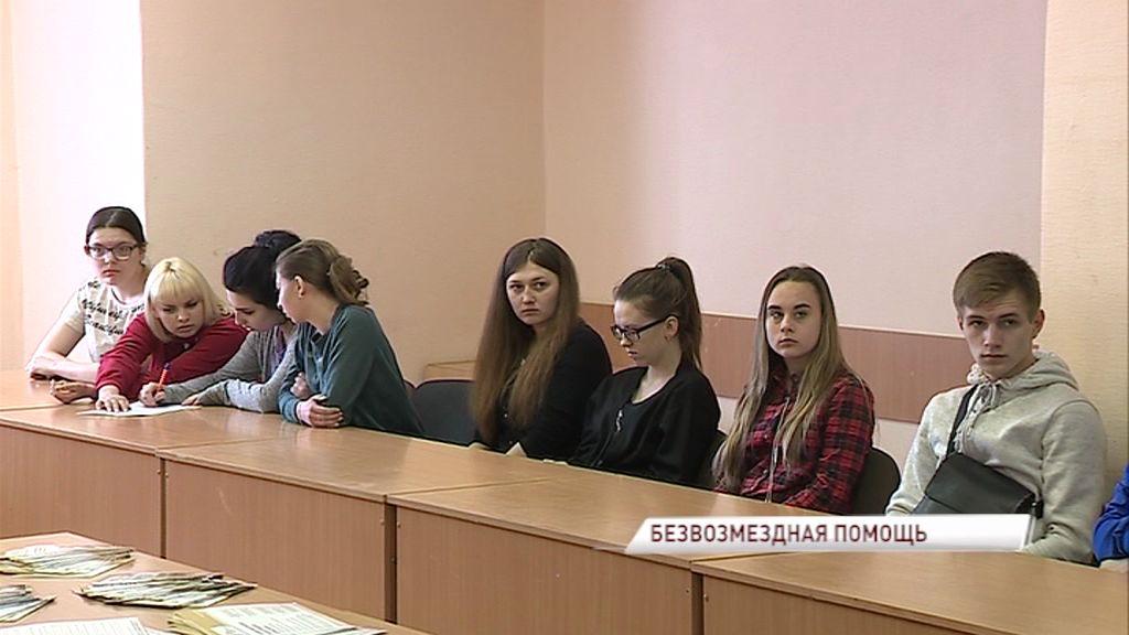 Ярославский центр правовой помощи бесплатно помогает детям-сиротам