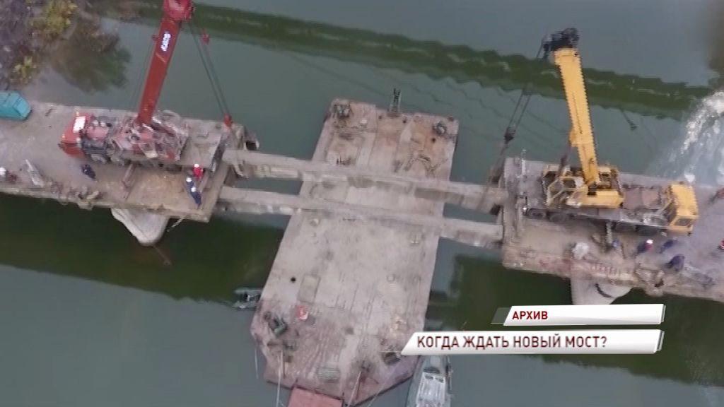 Мост через Которосль в Ярославле сдадут на полтора месяца позже из-за паводка
