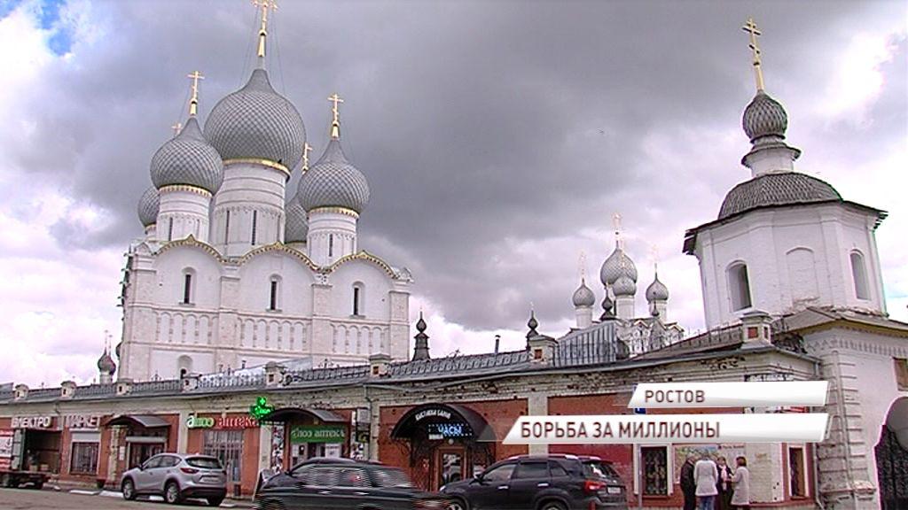 Ростов Великий представил свои эскизы на федеральный конкурс благоустройства малых городов