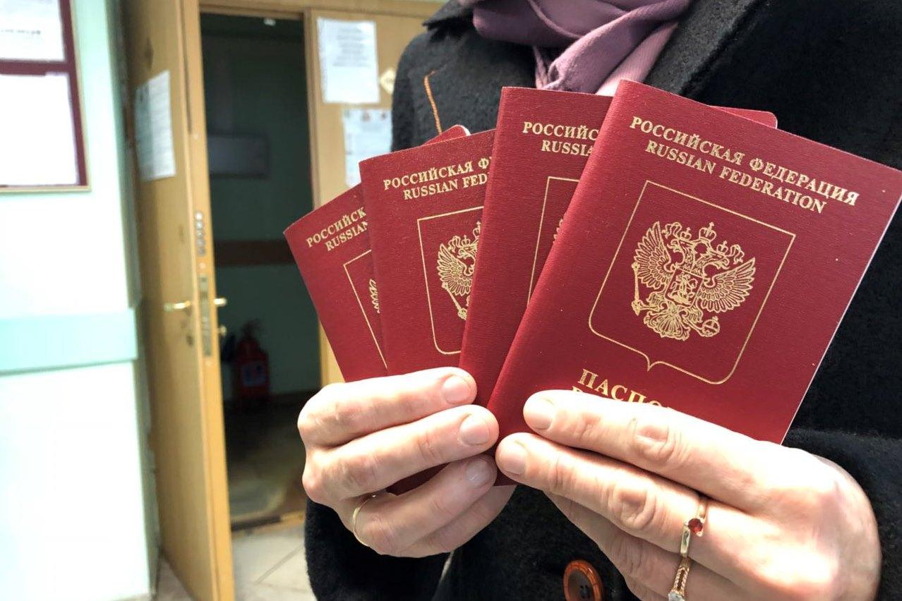 Ярославцы стали чаще оформлять загранпаспорт через Госуслуги со скидкой