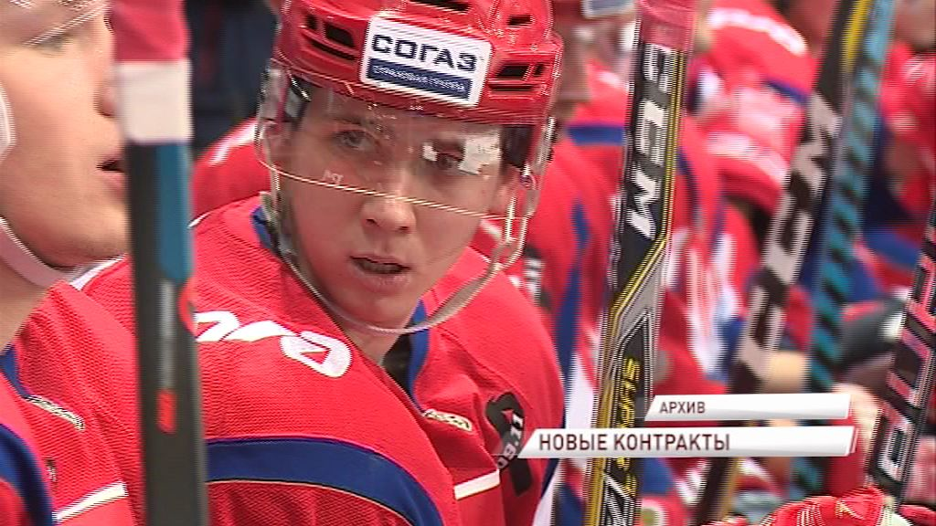 Павел Красковский и Александр Кутузов продолжат играть за «Локомотив»