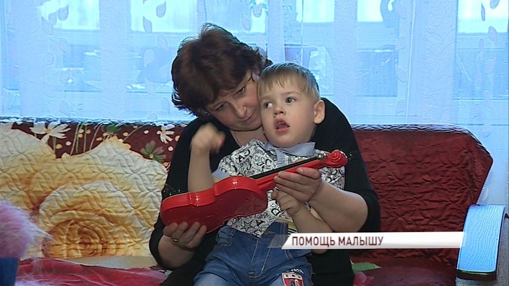Трехлетний ярославец нуждается в помощи: как помочь больному малышу