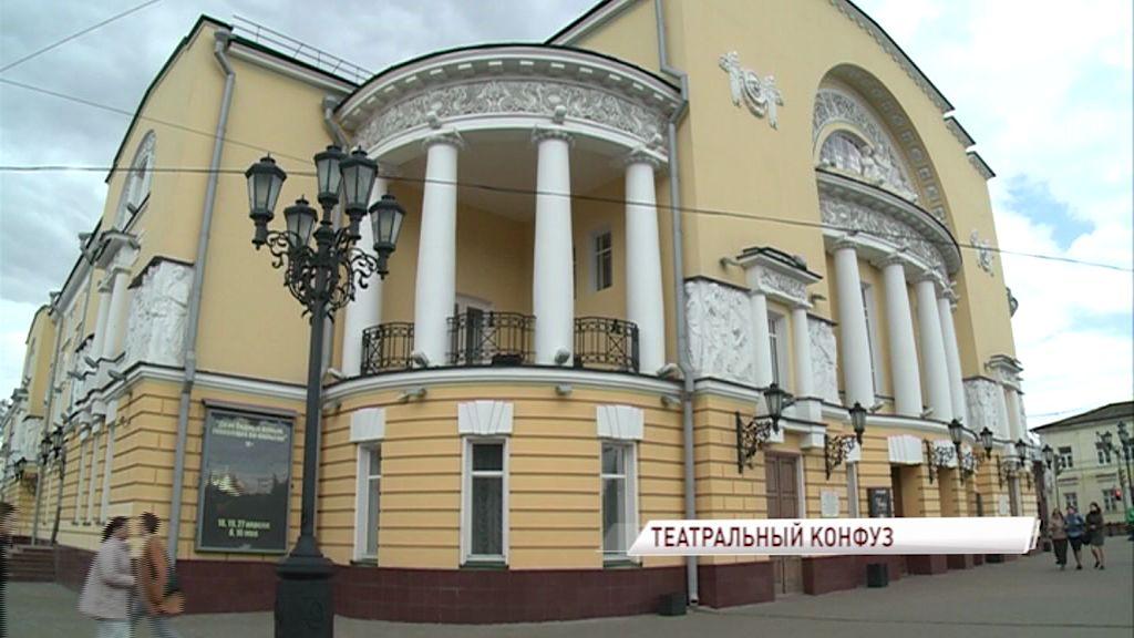 Театральный конфуз: в Волковском театре задержали 17-летнего «террориста» с игрушечным пистолетом и лапшой быстрого приготовления