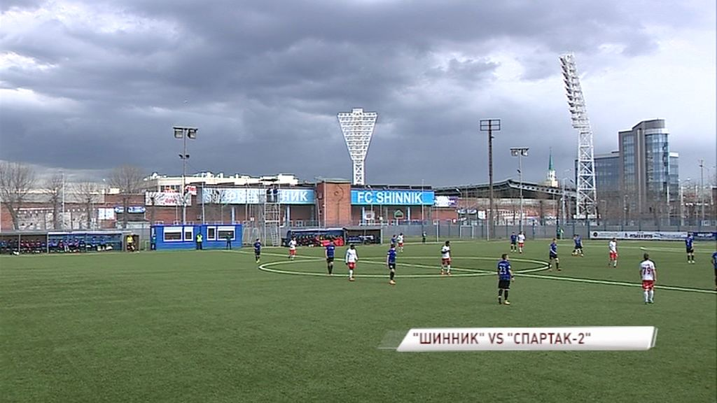 «Шинник» одержал победу над московским «Спартаком-2» в очередном матче первенства ФНЛ