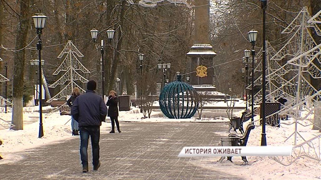 В Демидовском сквере поставили стилизованные ларьки: что в них появится