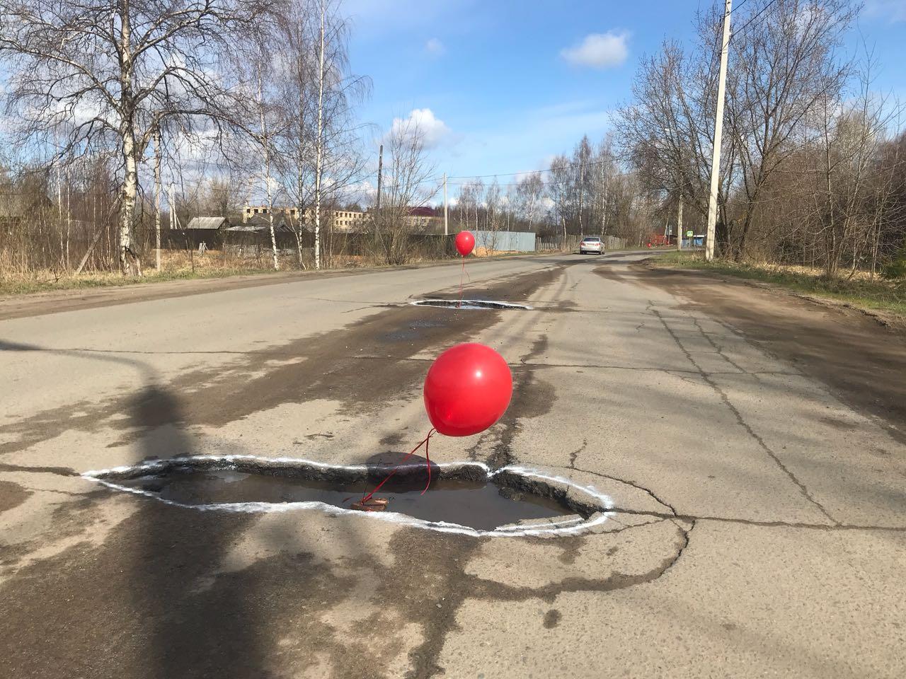 Терпеть уже невозможно: неравнодушные водители пометили огромные ярославские ямы краской и красными шариками