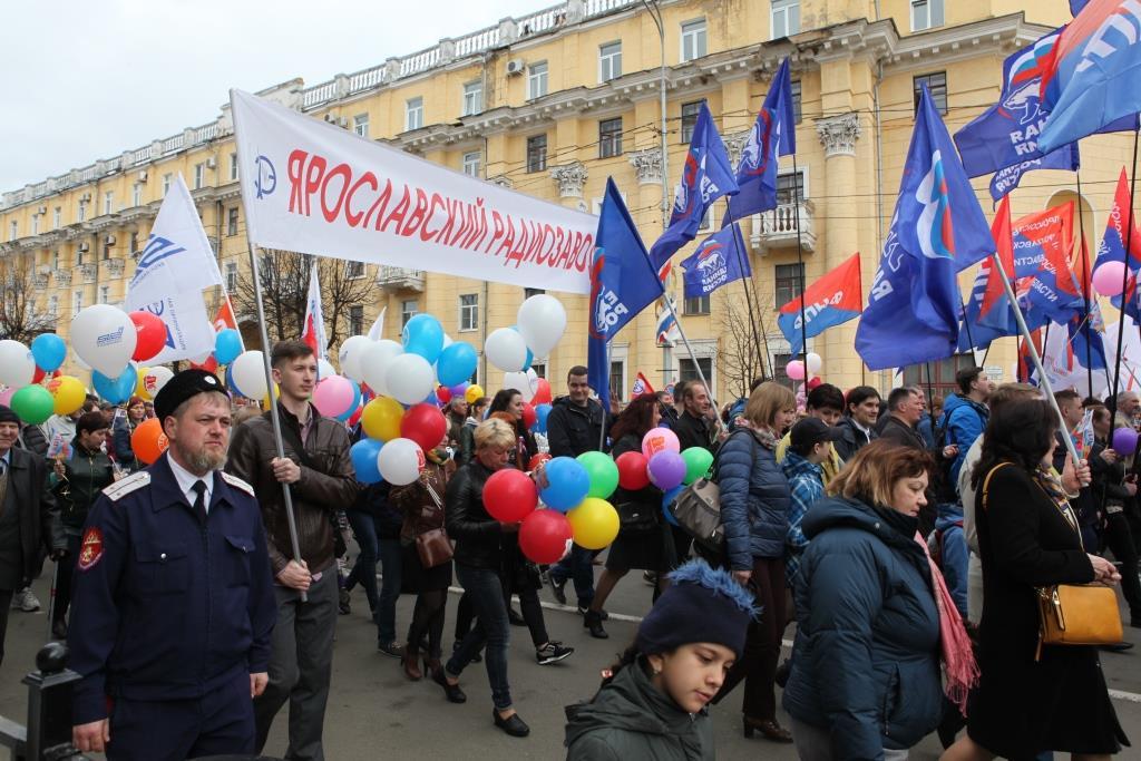 ФОТО: Пять тысяч ярославцев вышли на торжественное шествие в Первомай