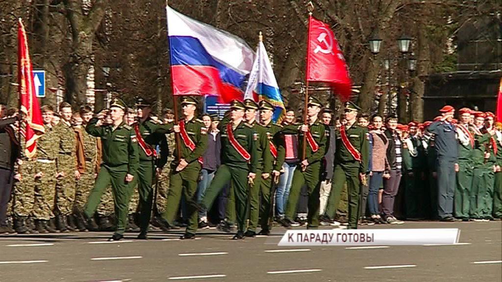 В Ярославле готовятся к параду Победы: что интересного ждет горожан