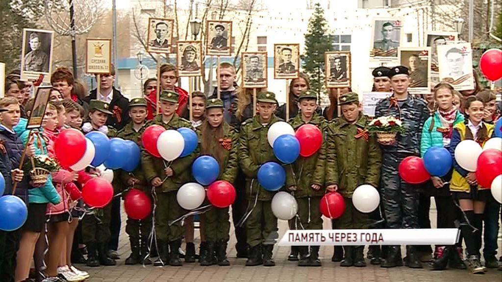 Сотни школьников почтили память погибших в Великой Отечественной войне