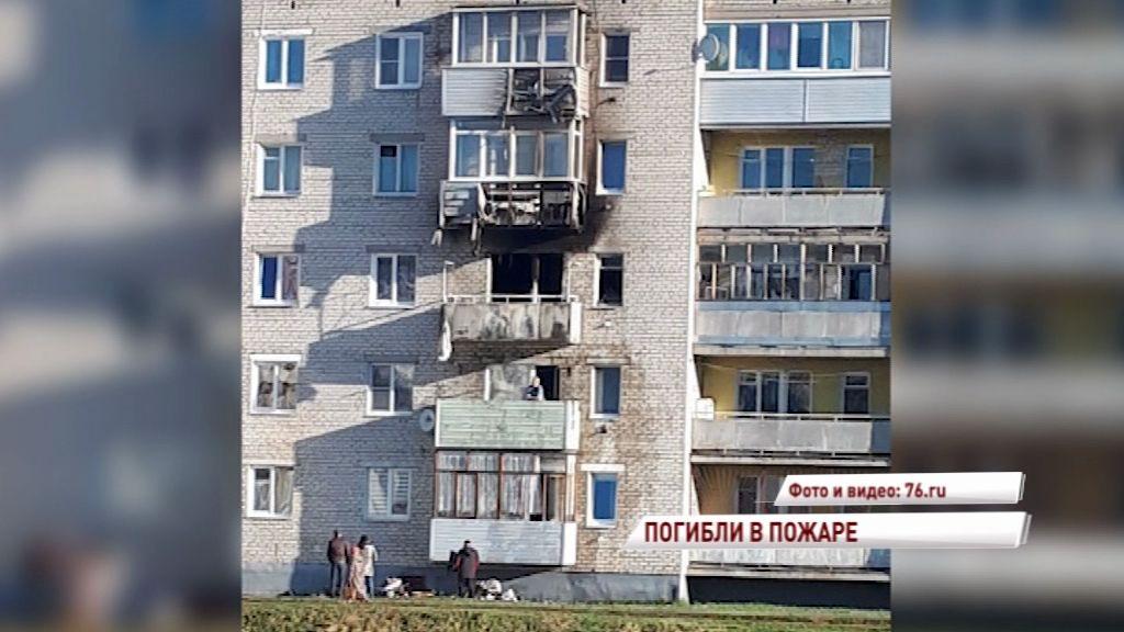 В пожаре в Гаврилов-Яме погибли две женщины