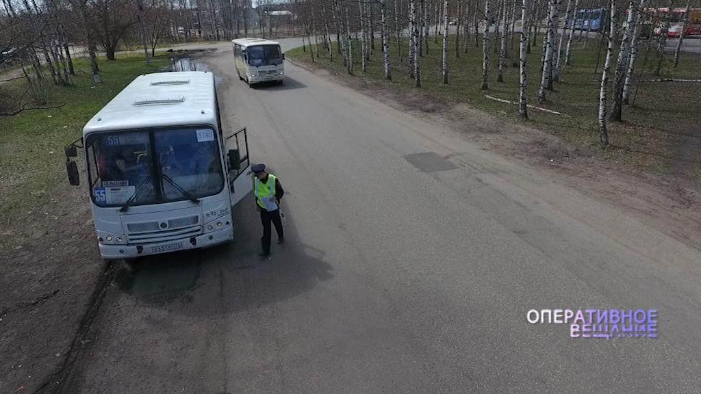 Тайные пассажиры впервые за полгода не выявили нарушений в маршрутках