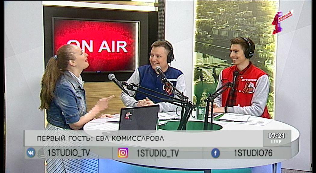Программа от 7.05.12: День радио