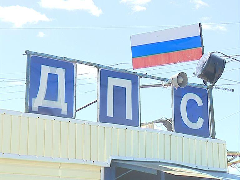В Ярославской области задержали цыпочек без документов