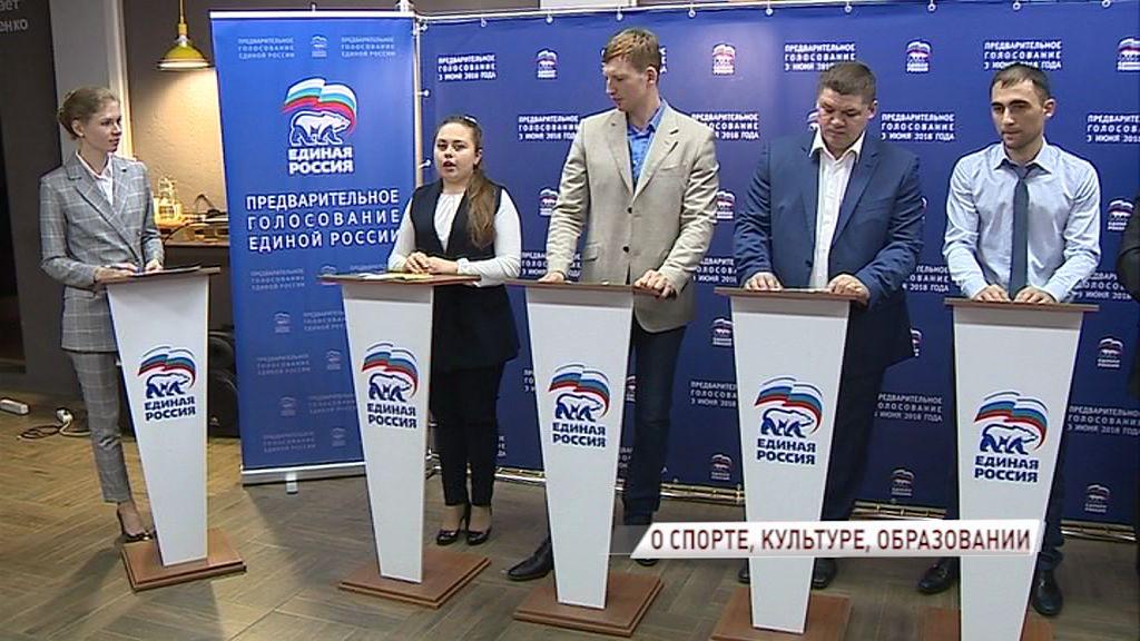 В Ярославской области проходят дебаты в рамках предварительного голосования