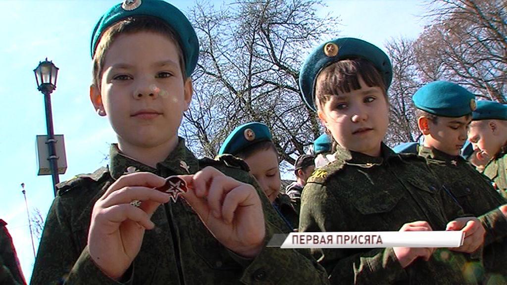 Более ста ярославских школьников пополнили ряды юнармейцев