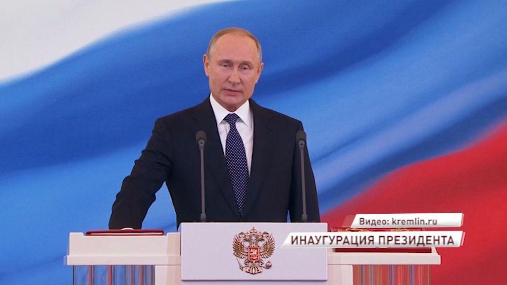 Владимир Путин в четвертый раз вступил в должность президента России