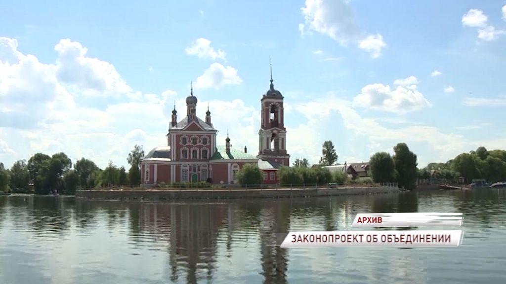 Законопроект об объединении Переславля и Переславского района обсудят в облдуме