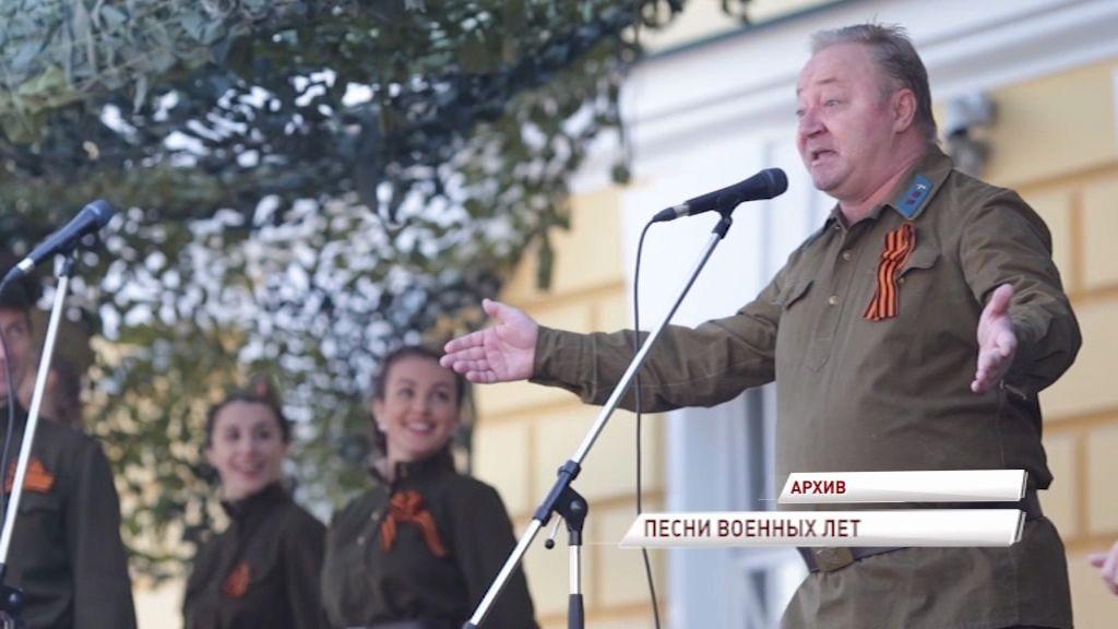 В День Победы на Первомайском бульваре актеры Волковского театра исполнят песни военных лет