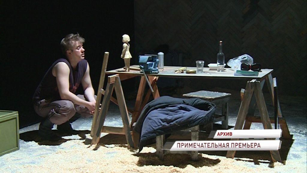 Спектакль Волковского театра «Пилорама плюс» стал участником международного фестиваля