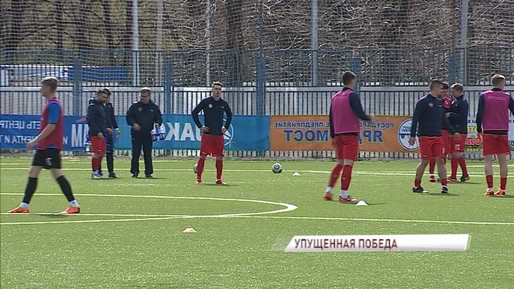 «Шинник» провел заключительный домашний матч в сезоне